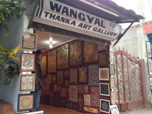 wangyal thanka art gallery